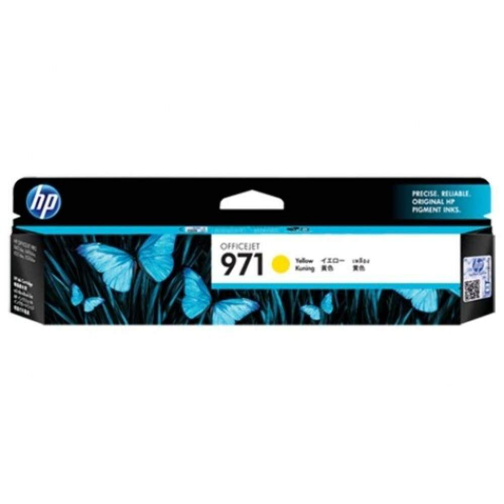 HP 971 Yellow Officejet Ink Cartridge (CN624AA)