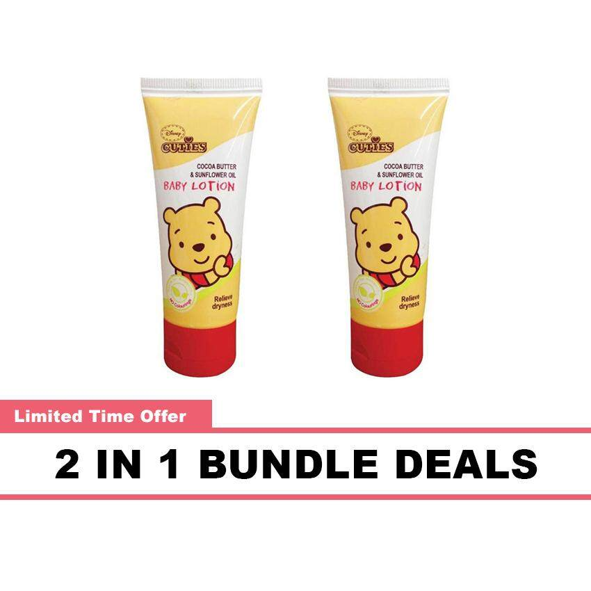 Disney Cuties Baby Lotion 250ML Cocoa Butter & Sunflower Oil 2 In 1 Bundle Deals