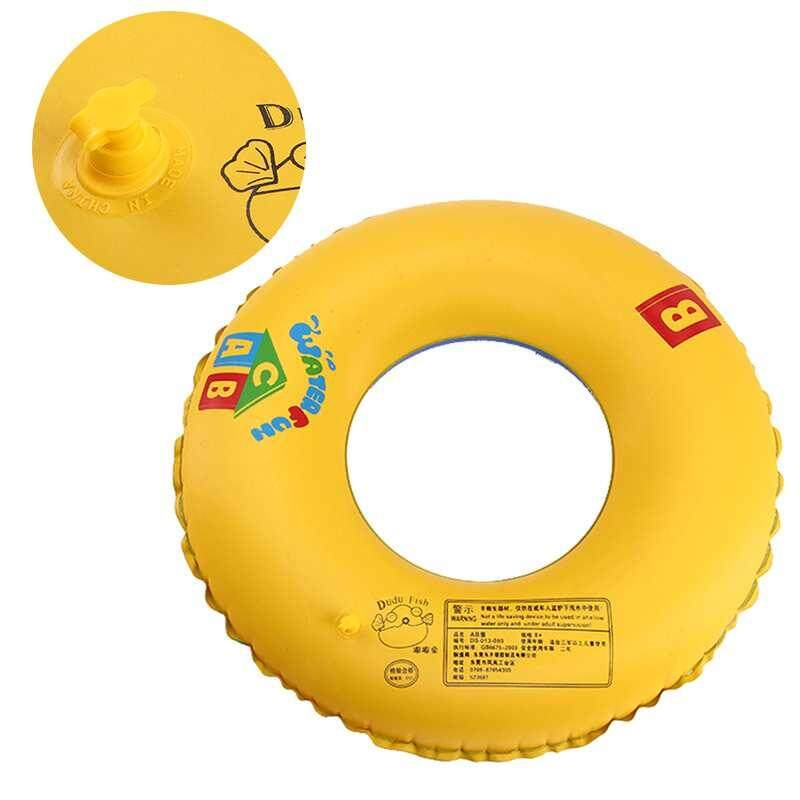 Hình ảnh Swim Ring Adult Children's Summer Inflatable Swimming Pool Boardwalk Swimming Protection Ring - intl