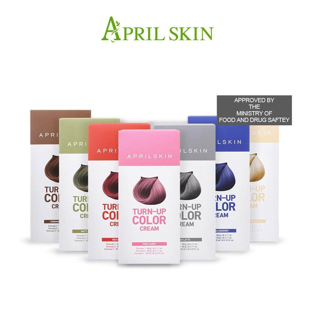 April Skin Products For The Best Prices In Malaysia Aprilskin Turn Up Color Cream 60g Red Pepper