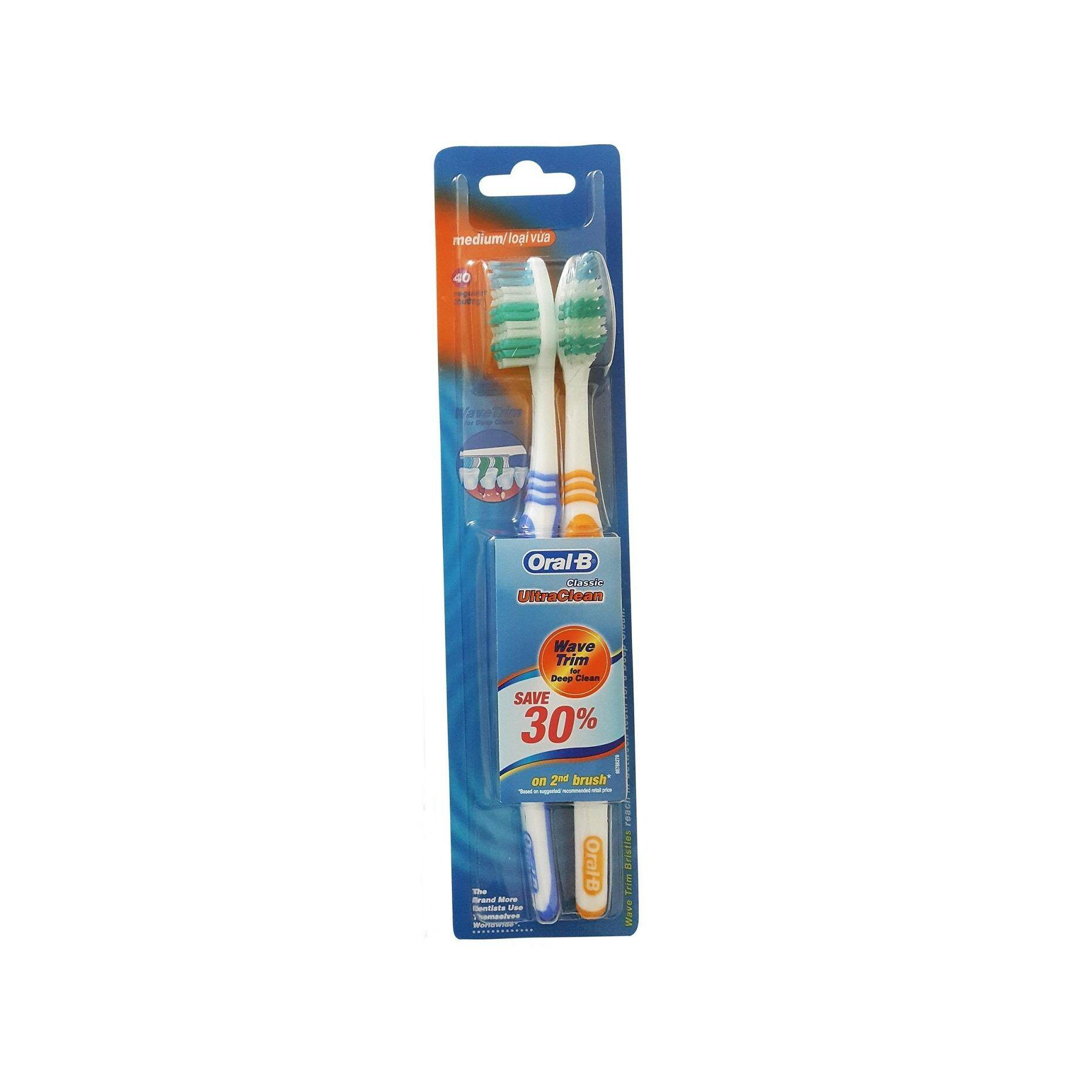 Sell tesco toothbrush classic cheapest best quality | My Store