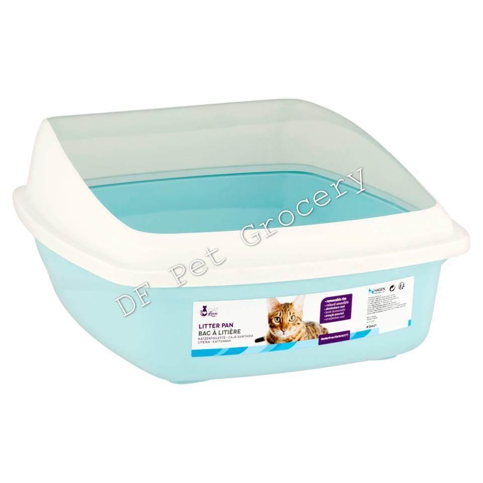 Catit Cat Pan with Removable Rim Blue & Cool Grey- Medium - Cat Litter Box 36621