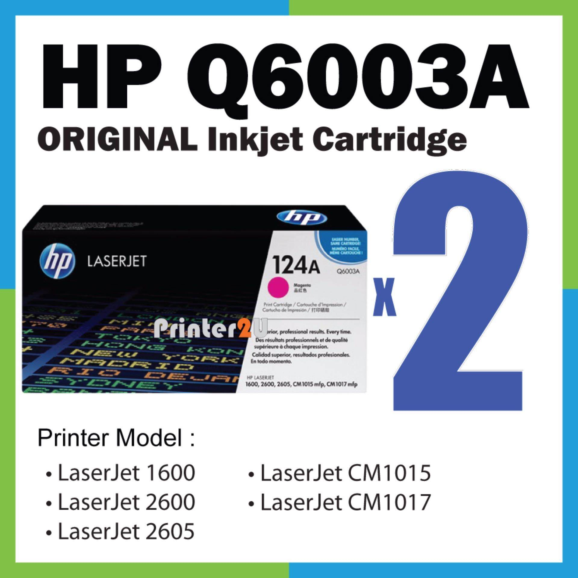 Buy Sell Cheapest 2 Unit Hp Best Quality Product Deals Malaysian 678 Black Ink Catridge Cz107aa Original Units Laser Toner Cartridge Q6003a 124a