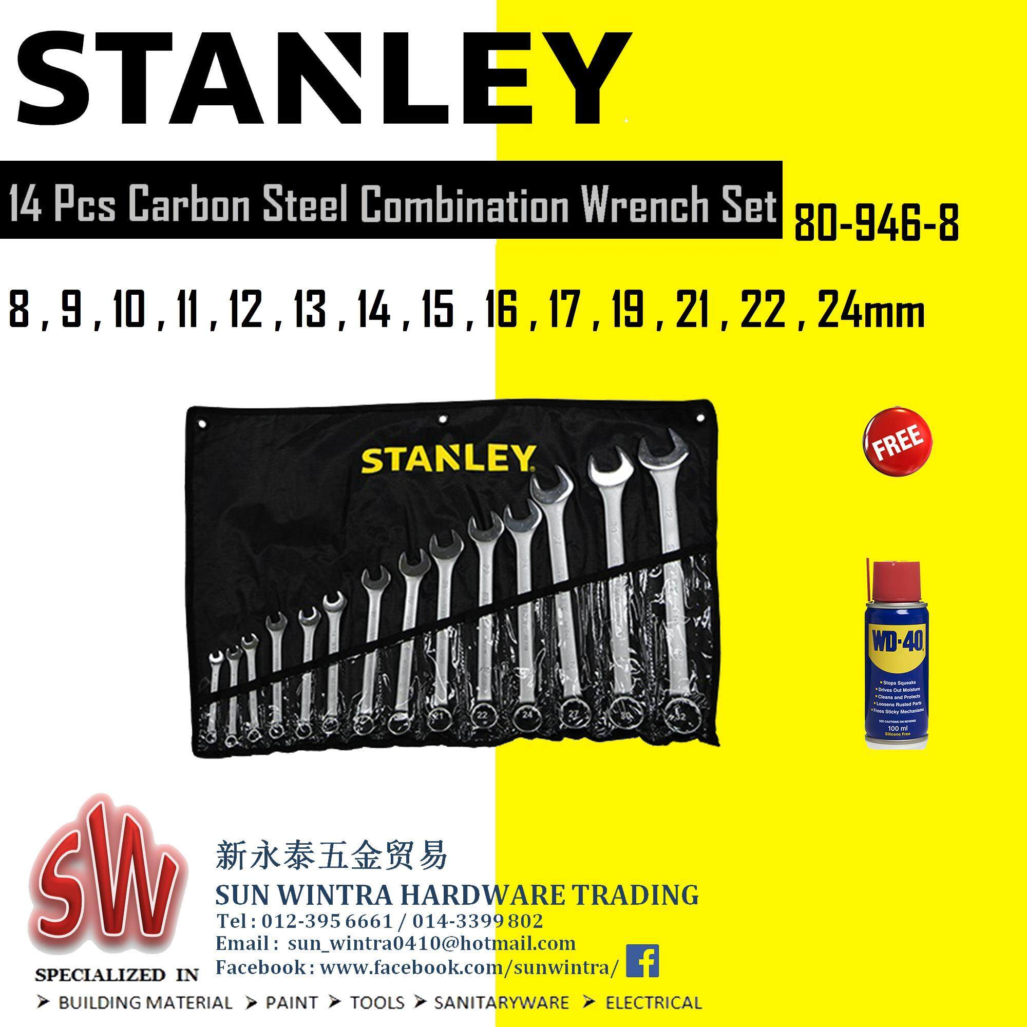 Cek Harga 277ml Wd 40 Multipurpose Spray Terbaru Malaysian Wd40 Belt Dressing Specialist Stanley Combination Spanner Set 14pcs Foc 100ml