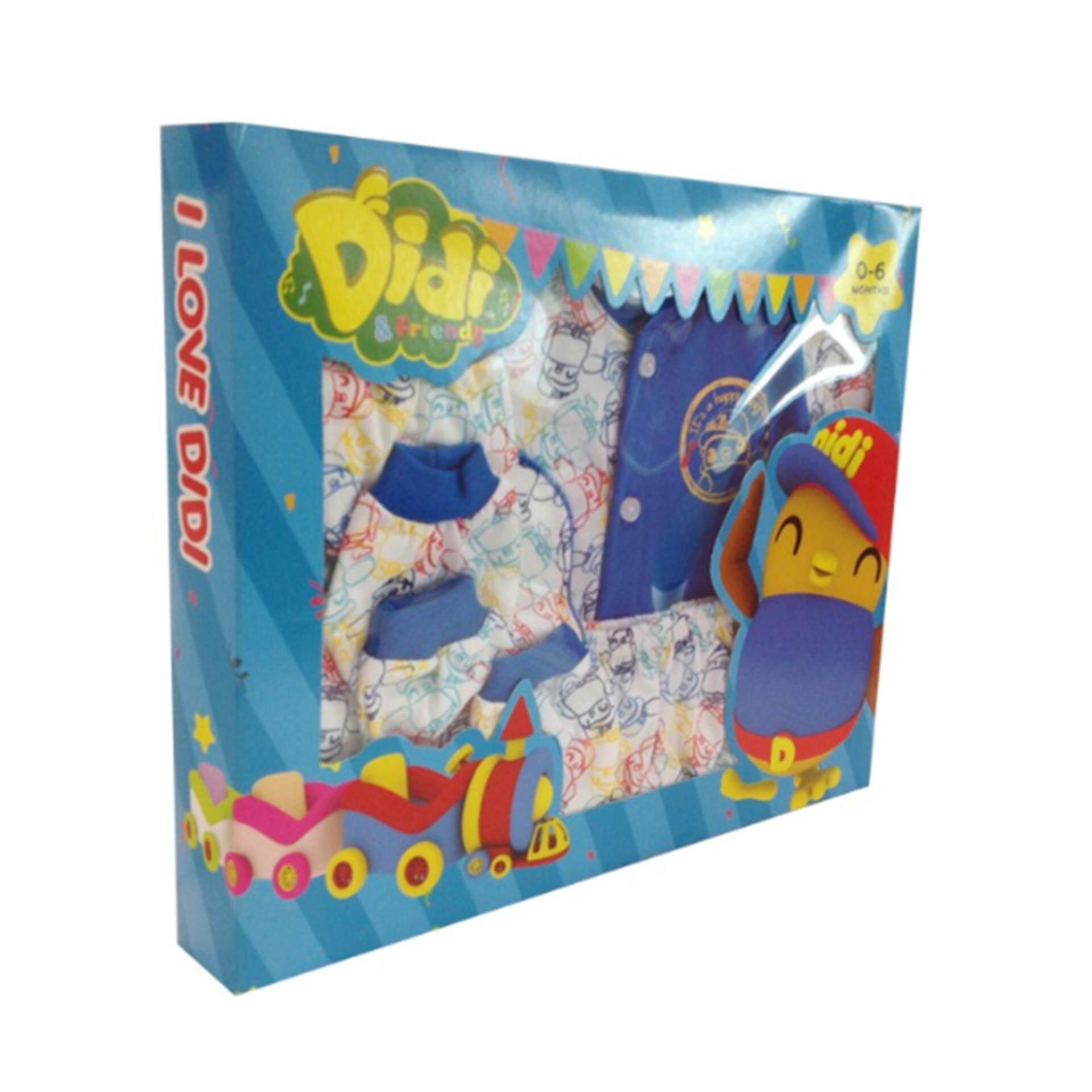 Didi & Friends Baby Gift Set - Didi