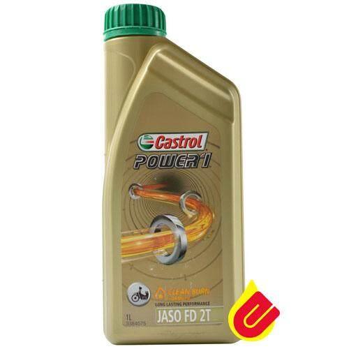 Castrol Power1 2T Oil (Motorcycle) 1 Litre