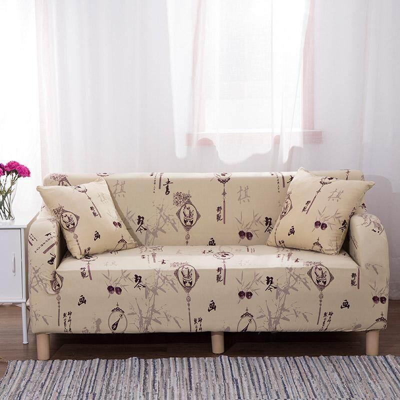 Ym Adalah 4 Sofa Set, Empat Umum Sastra Keluarga Musim Paket Kompak. Skidproof, Tidak Ada Rambut Bola, Halus, Bantal Bantal Gratis.-Internasional