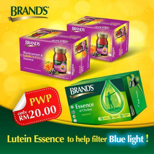 Brands Blackcurrant & Lutein Essence x2 packs with Brands Essence of Chicken 6's x1 70g