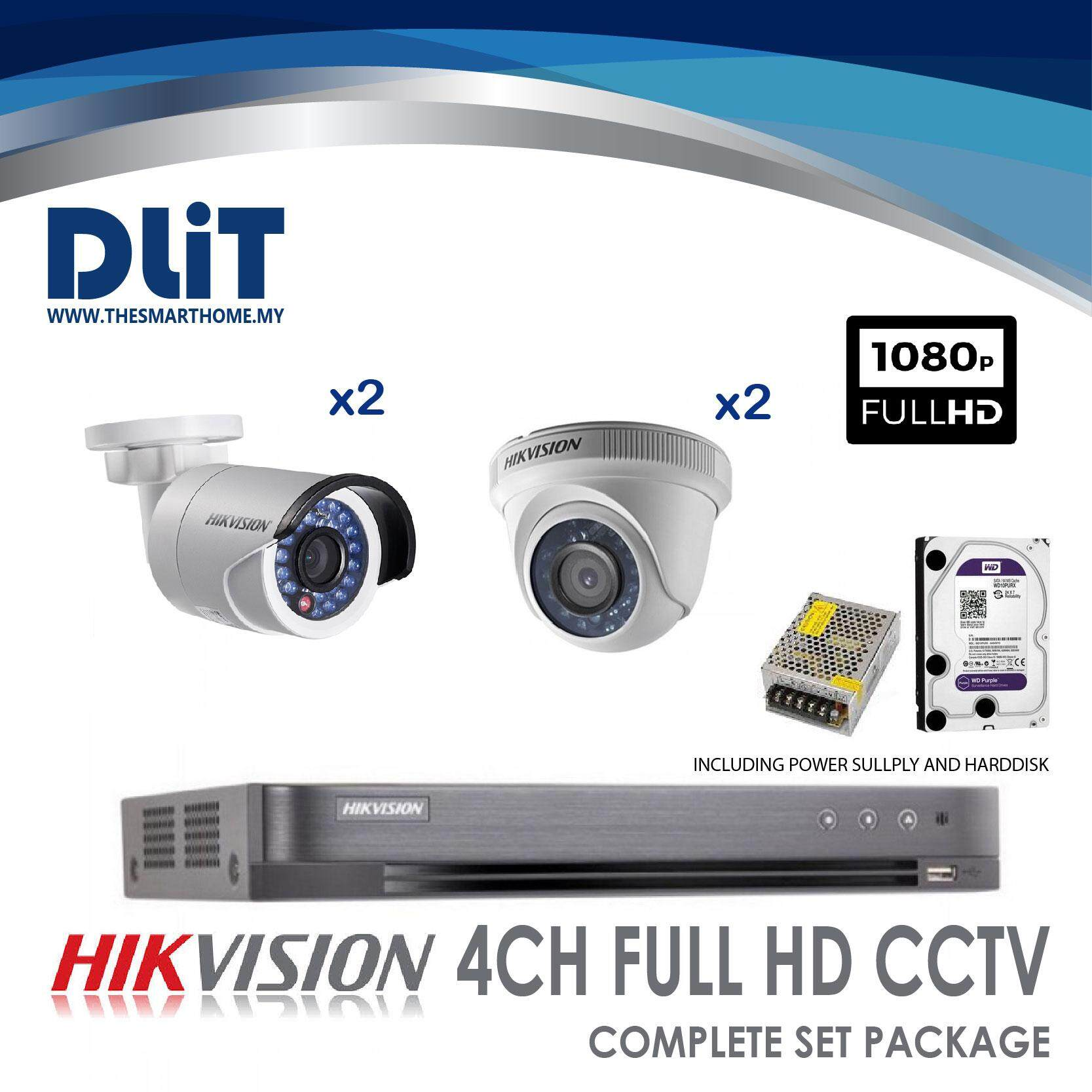 HikVision 4CH  1080p Full HD CCTV Complete Set Package