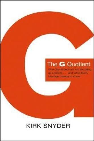 The G Quotient