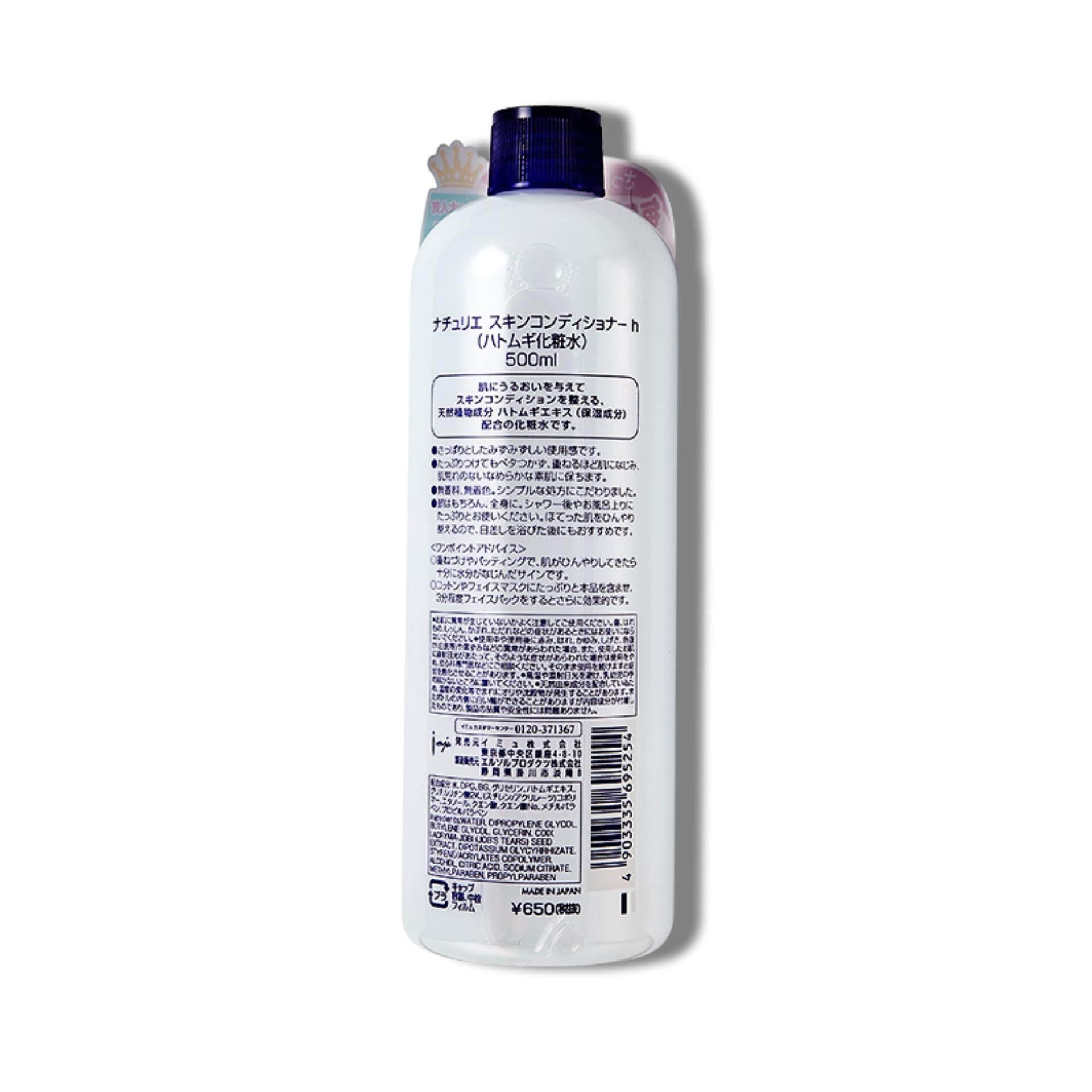 Features Naturie Skin Conditioner Hatomugi Lotion 500ml Dan Harga 3