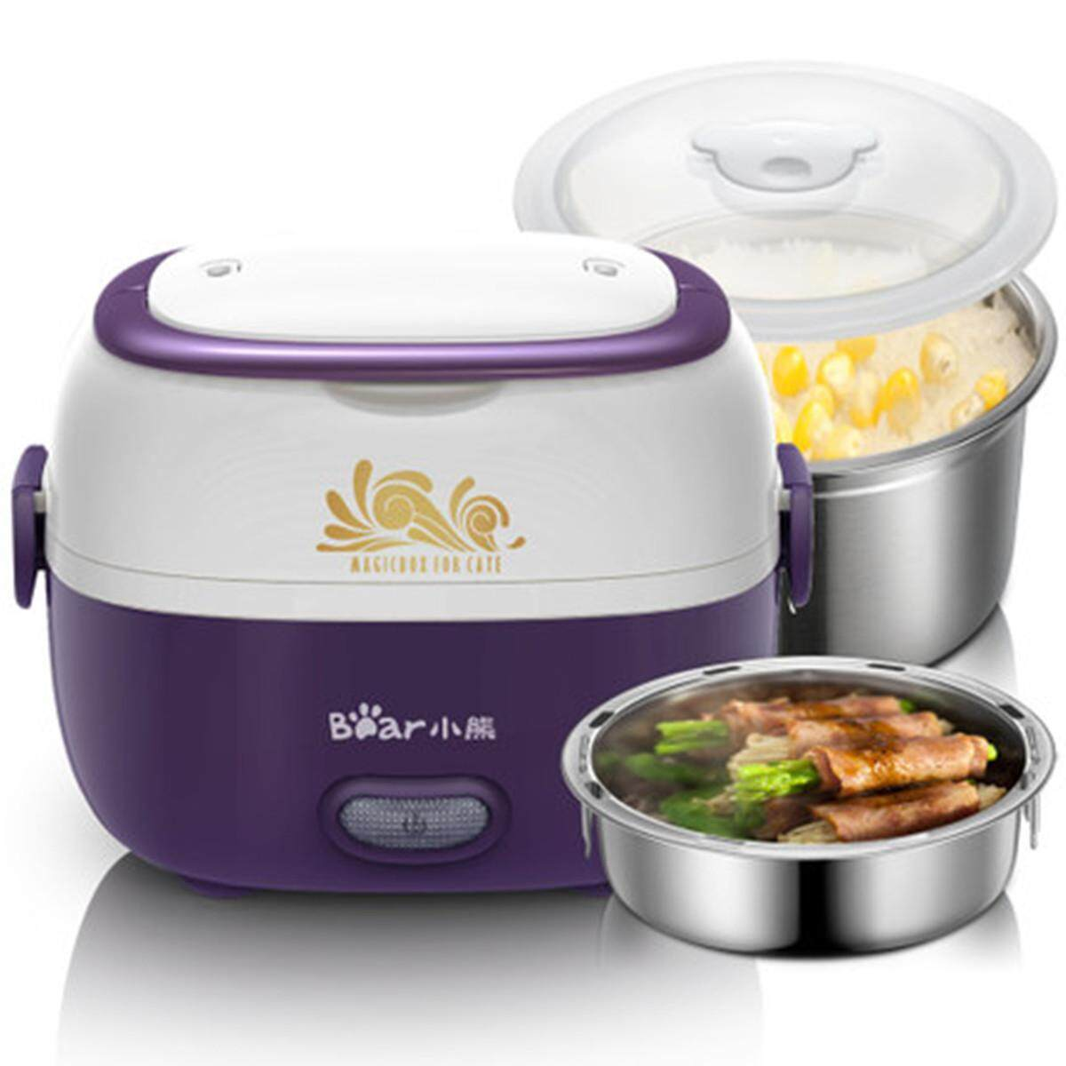 1.3l 220v Electric Portable Mini Steamer Rice Cooker Stainless Steel Lunch Box By Glimmer.