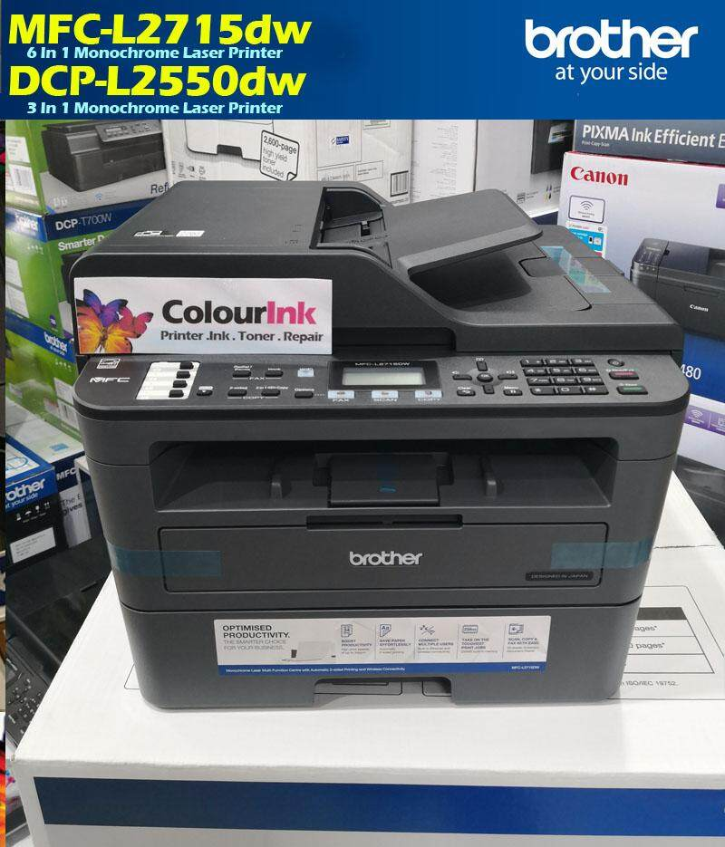 how to set up wireless printer brother dcp l2540dw