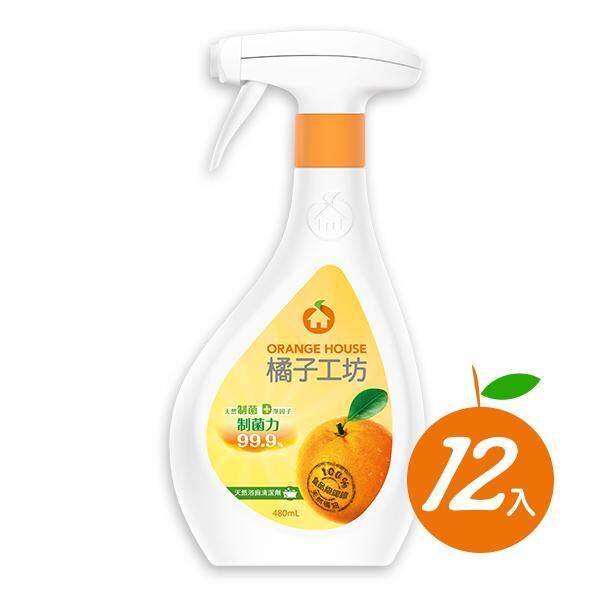 Orange House Natural Anti-Bacteria Bathroom Toilet Cleaner 12 bottle x 480ml