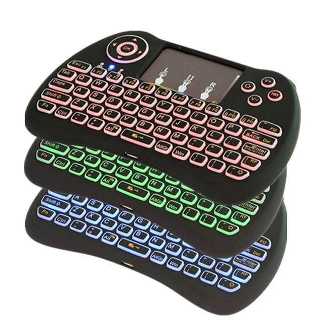 Mini wireless Keyboard and air mouse with seven type  Backlit