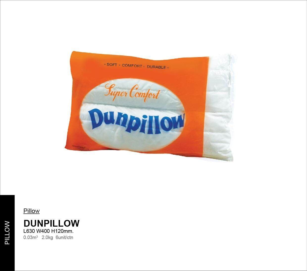 21_pillow_dunpillow.jpg