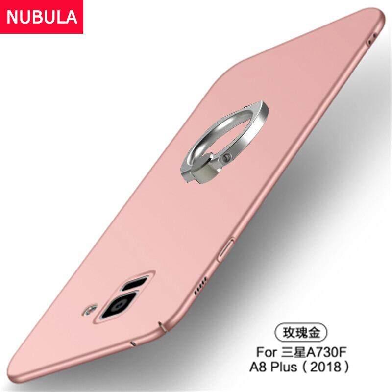 NUBULA Back Cover For Samsung Galaxy A8 Plus 2018 A730F 360 degrees Ultra-thin PC