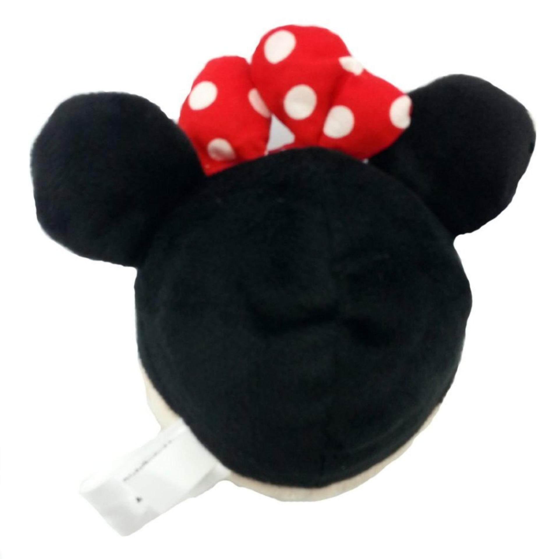 Disney Emoji Beanbags 2.5 Inches - Minnie Shy toys for girls