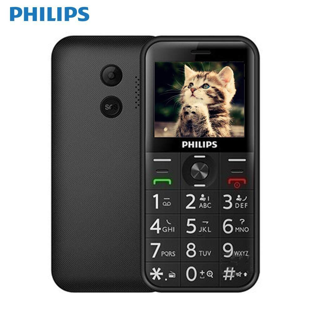Philips E163K Dual SIM Long Standby 2G Feature Phone With 24MB RAM, 32MB ROM, 1050mAh Battery