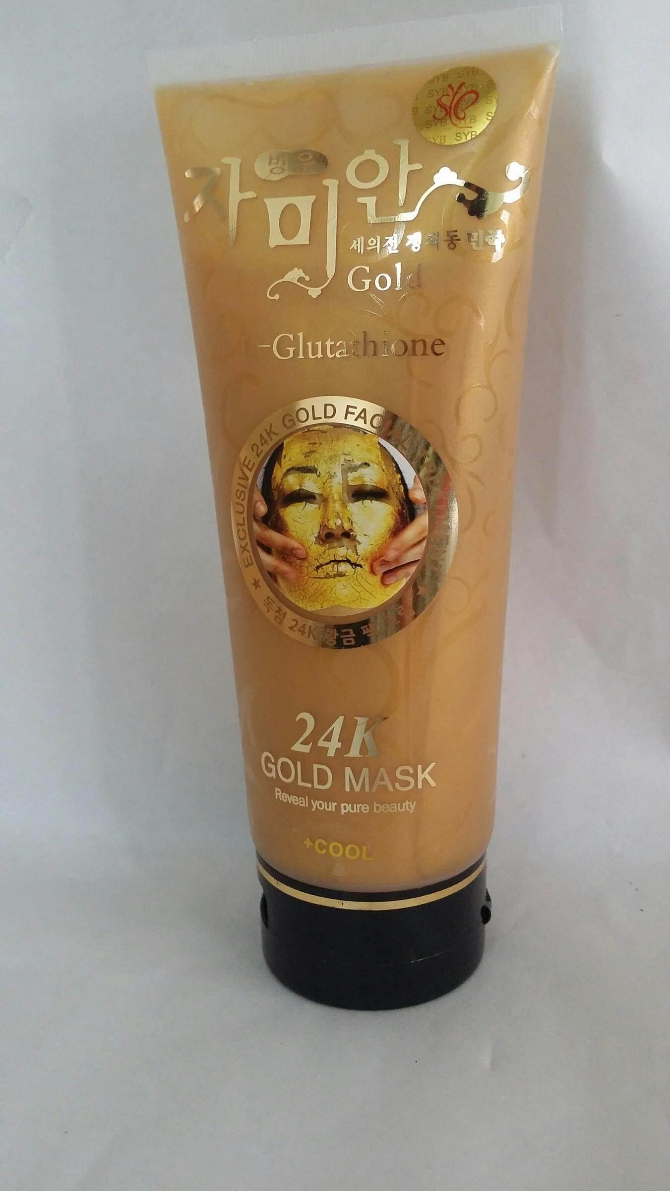 l-GLUTATHIONE 24K GOLD FACE MASK