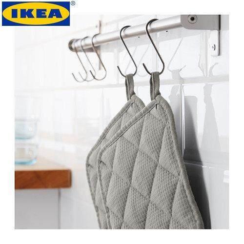 ... Handbag Crossbody Messenger Bag (Pink). Source · IKEA IRIS 2pcs grey Pot holder (21x21cm)