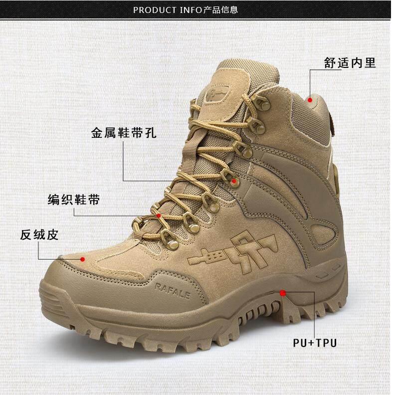 Musim Semi dan Musim Panas Daki Gunung Sepatu untuk Pria Tinggi Memotong Sneakers Kasual Sepatu Berjalan