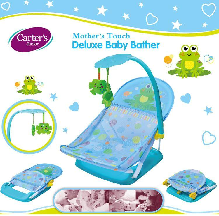 Baby newborns Mu Yu Bed Bath chair