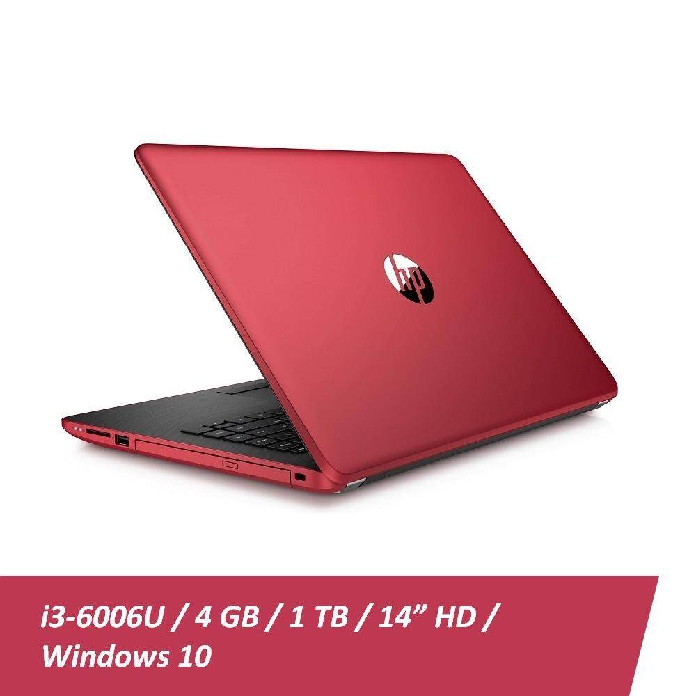HP 14-bs581TU  Intel i3  4GB  1TB  Intel HD 520  W10H  14 - Red Malaysia
