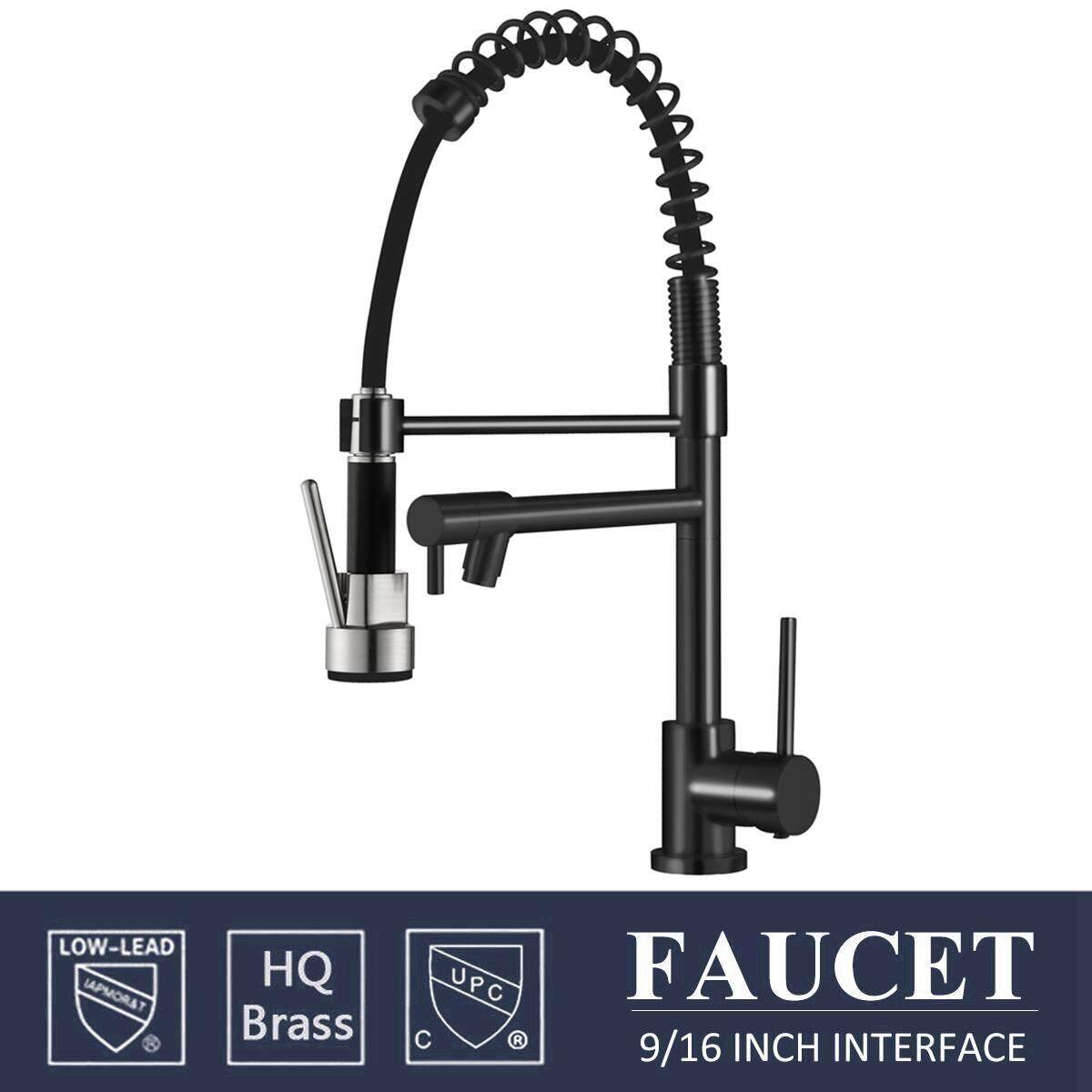 Holmark Chrome+black Brass Kitchen Faucet Pull Down Spray Swivel Sink Mixer Tap 1/2 Uk Plug Black - Intl By Audew.
