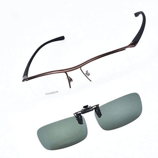 Begitu Halus Angin Titanium Murni Kacamata Pria Kacamata Bingkai Kacamata Resep dengan Kacamata Kacamata Hitam Terpolarisasi Klip (Kopi, demo Bening Lensa)-Internasional