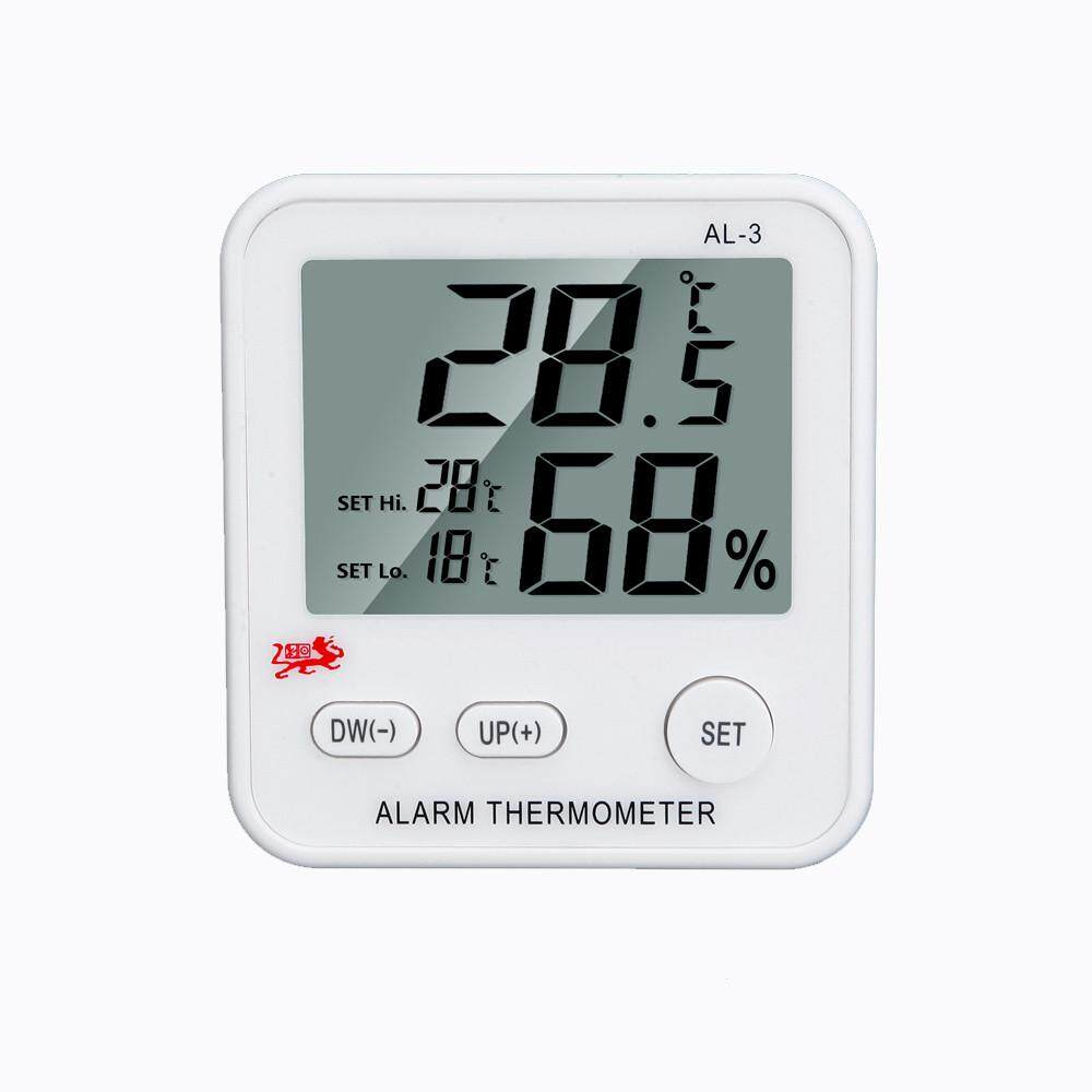 Fitur Multi Fungsional Digital Colorful Lcd Thermometer Hygrometer Multifunction And With Clock Alarm Al 3 Temperature Humidity Meter