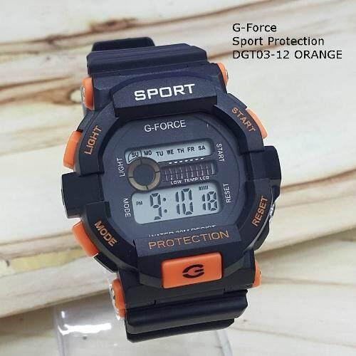 G-Force Sport Protection GF999DGT03-12 ORANGE.jpg