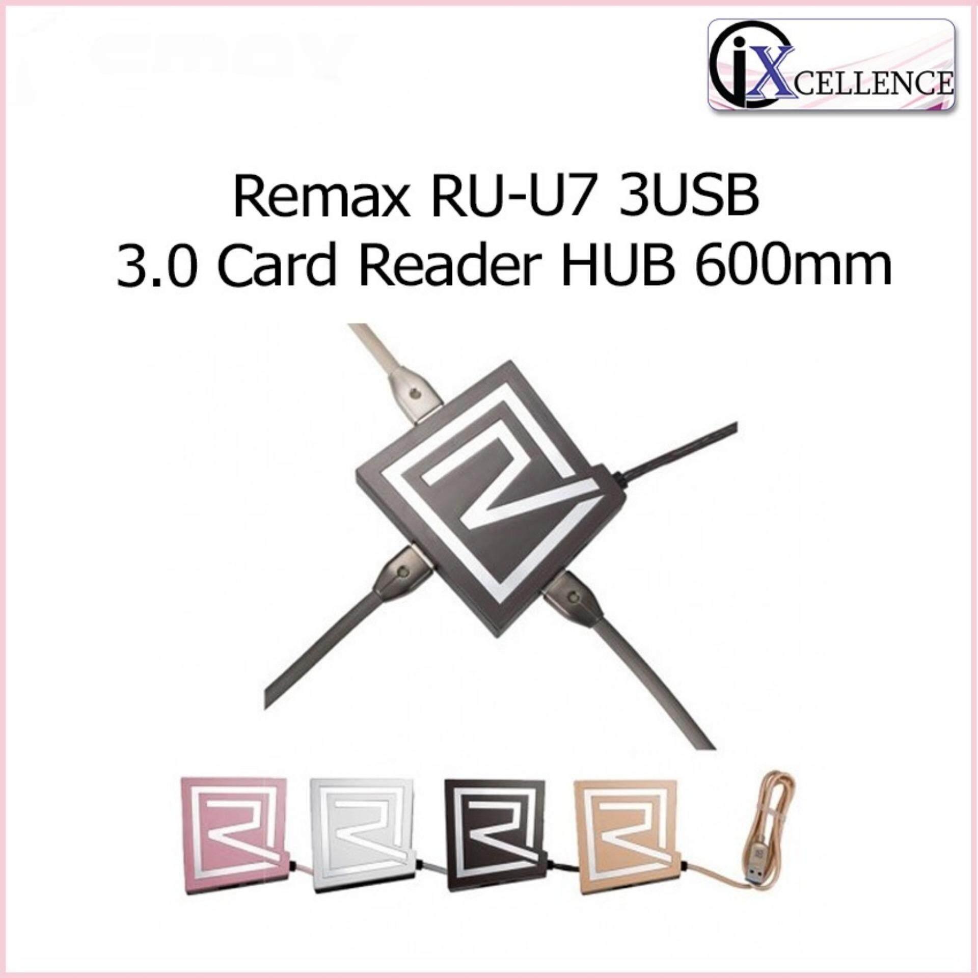 [IX] Remax RU-U7 3USB 3.0 Card Reader HUB 600mm (Rose Gold)