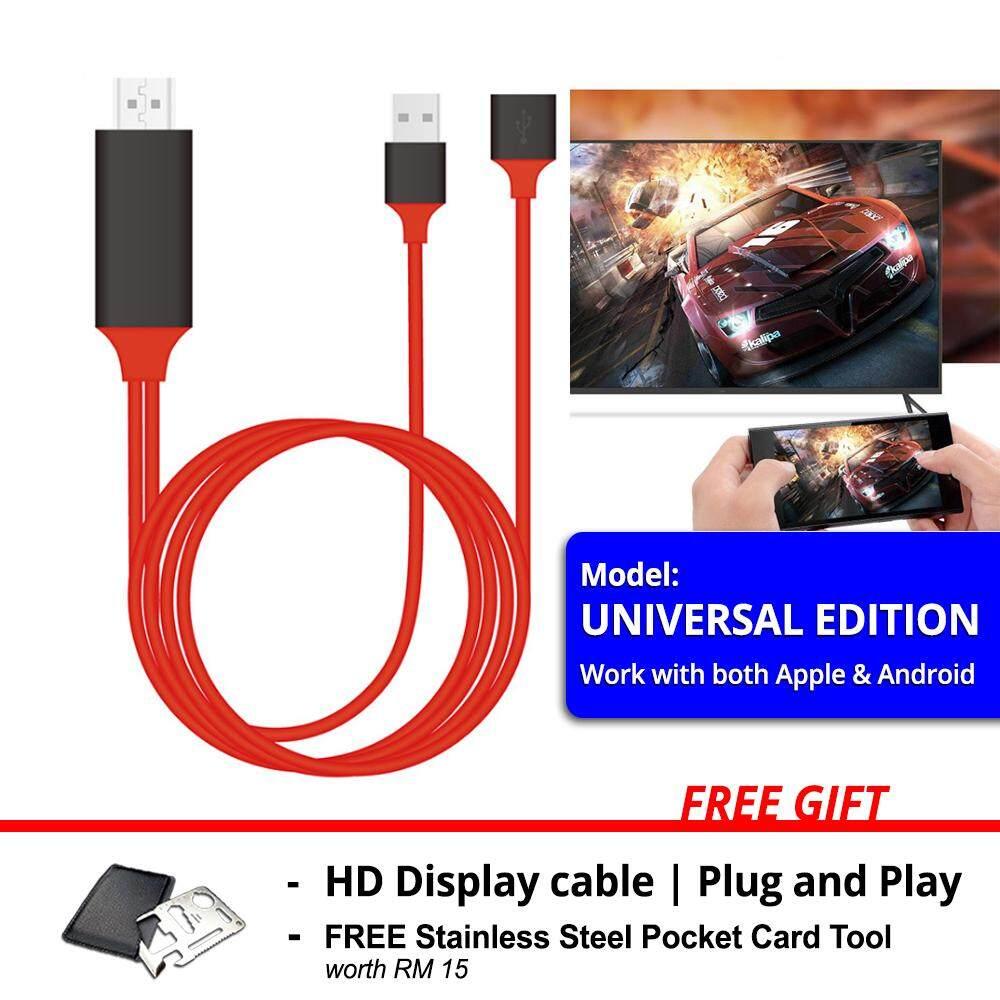 HD1080P HDMI Cable For iPhone Android Type-C To HDMI HDTV Adapter Mirror USB Cable