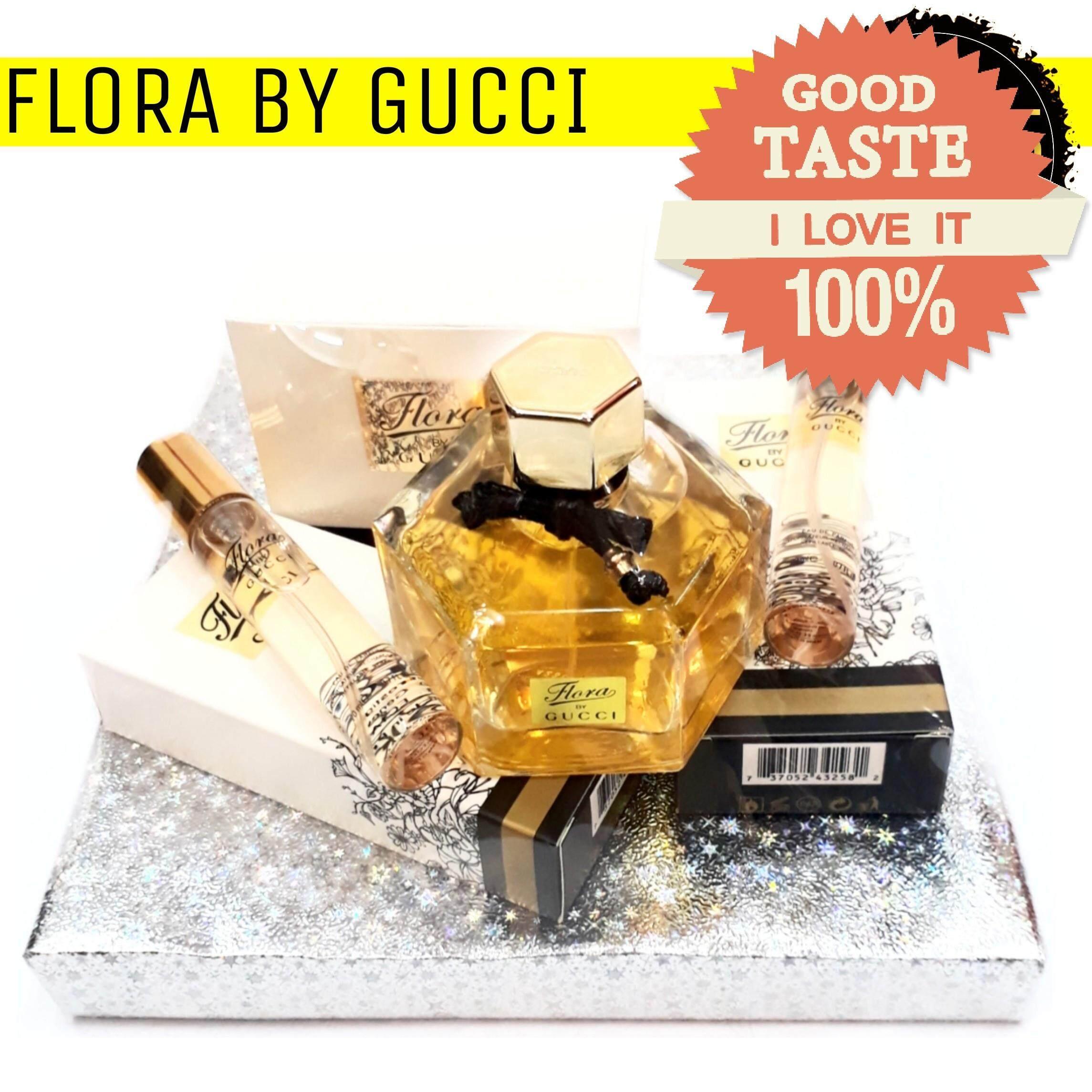 Gucci Flora Perfume Gift Set