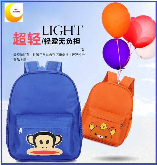 Cartoon Kindergarten School Preschool Kid Boy Girl Bag