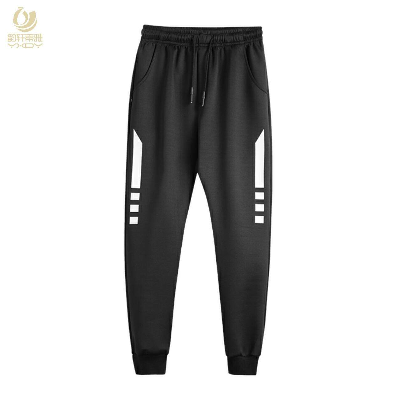 2018 New Men's Harem Pants Casual Sports Pants Loose Trousers Badminton Pants