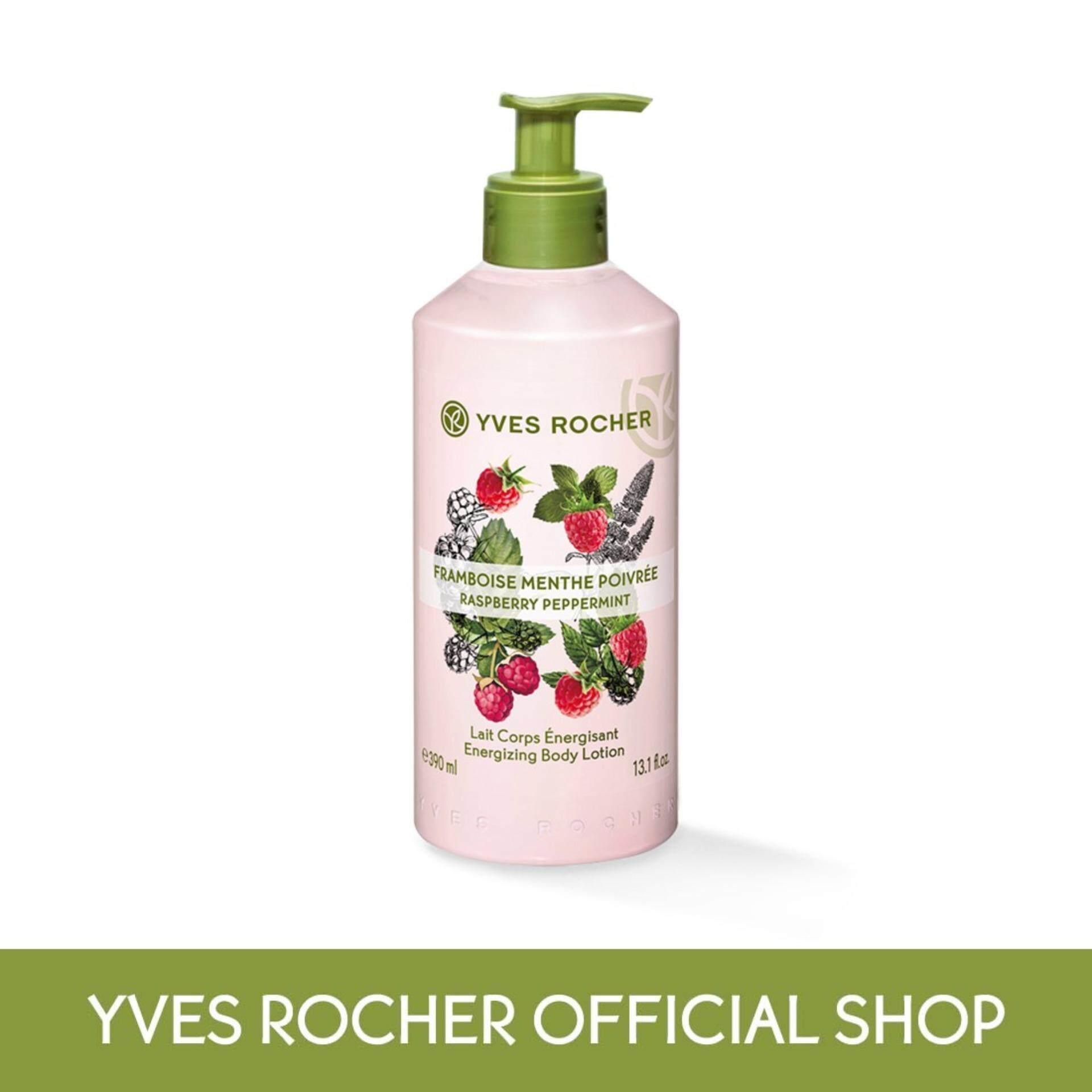 Yves Rocher Raspberry Peppermint Body Lotion 390ml
