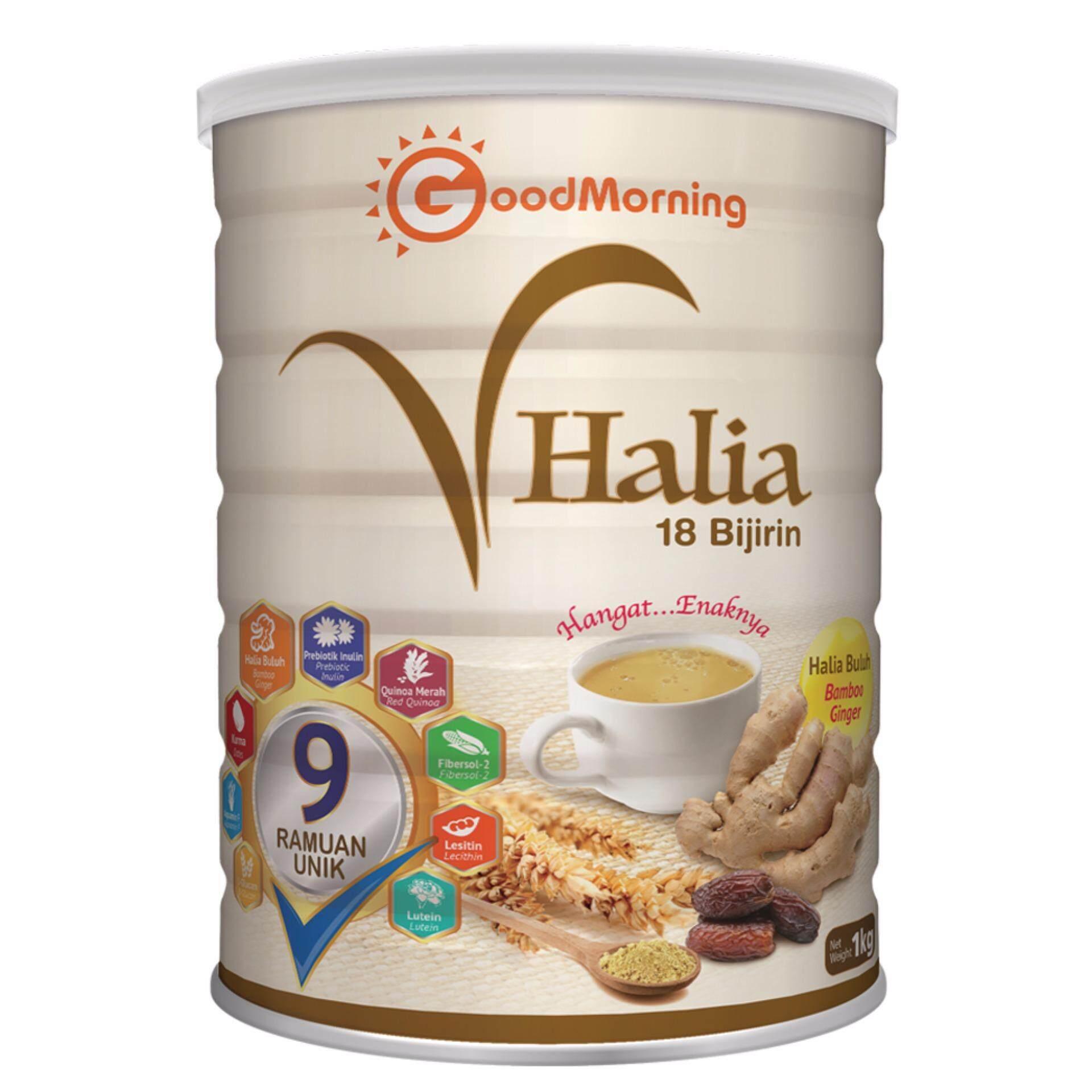 GoodMorning® VHalia 1kg