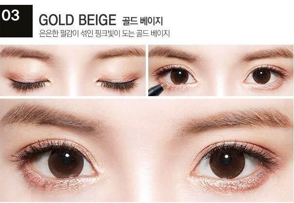 [Secret Key] Twinkle Waterproof Gel Pencil Liner Gold Beige