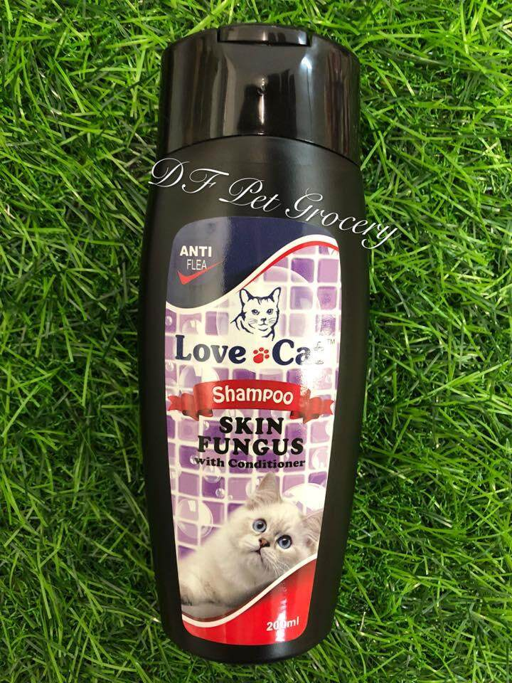 Love cat Shampoo Skin Fungus With Conditioner 200ml - Cat Shampoo