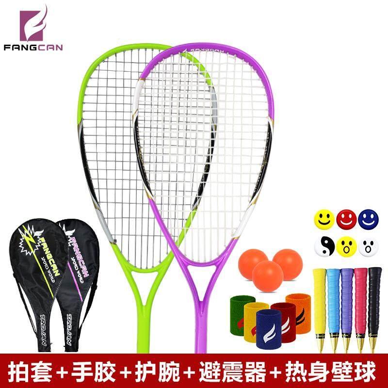 UK STOCK Badminton Sets with Rackets Net Shuttlecock Outdoor Garden Game ILC