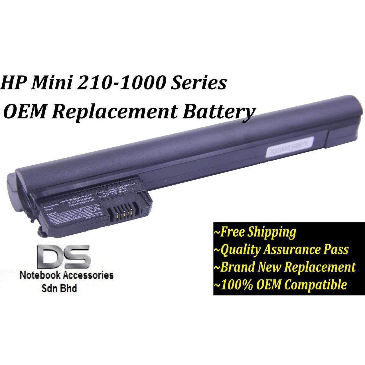Hp AN06 battery /Hp mini 210-1000 battery Malaysia