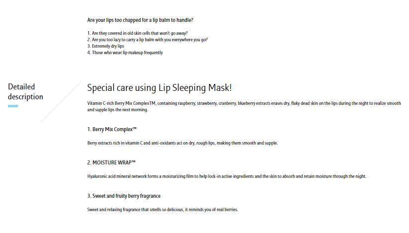 Lip sleeping mask detail 2.png