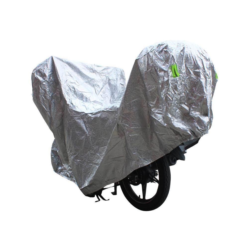 (Size XL) Motor Cover All Weather Protection, Outdoor Sunblock, Dust Proof (MCCHS)
