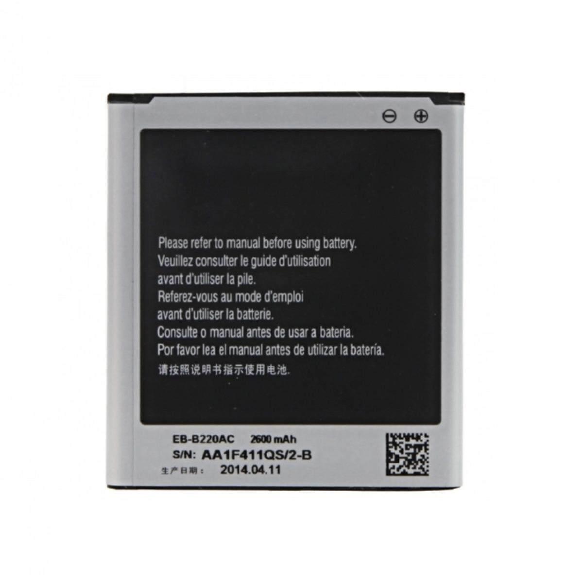 Kios Samsung Galaxy J2 Prime G530 Eb Bg530cbe 2600mah Battery Dan Baterai Grand Original 2 B220ac Standard