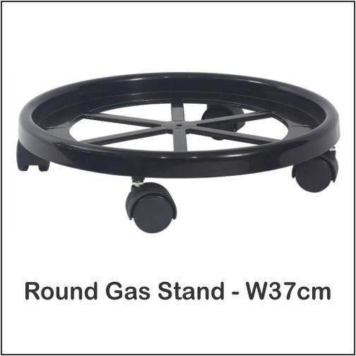 Century Round Gas Stand W37cm