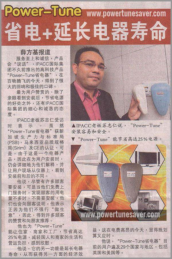 Energy-Saver-Malaysia-2.jpg