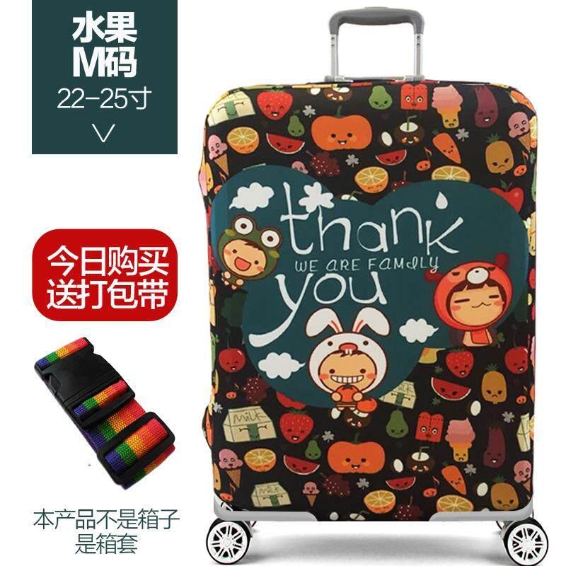 Elastis Baru Perjalanan Koper Suitcase Sarung Tahan Debu Pelindung Tas S/M . Source ·