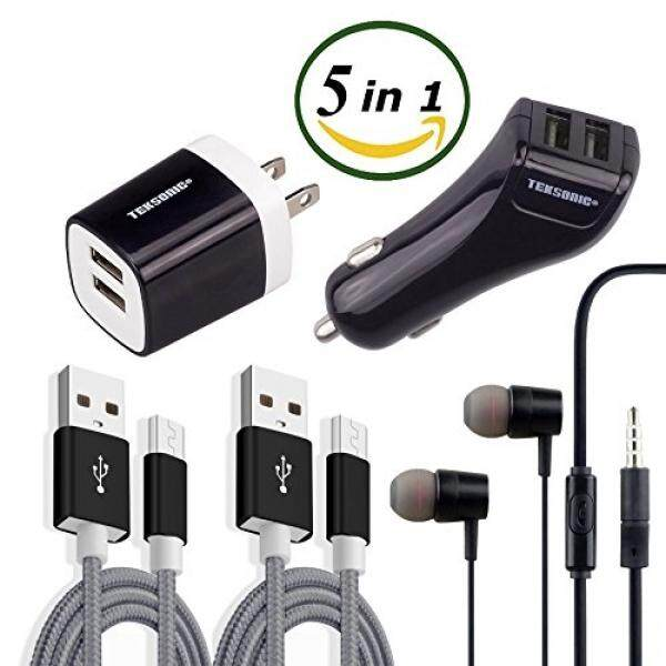 TekSonic [5 in 1] Charger Bundle with Dual 2.1 Amp Wall Charger, Dual Car Charger, 2 Braided 3.3ft Micro USB cable charge sync cords and Earphones - Accessory Kit for Android, Samsung, LG, HTC - intl